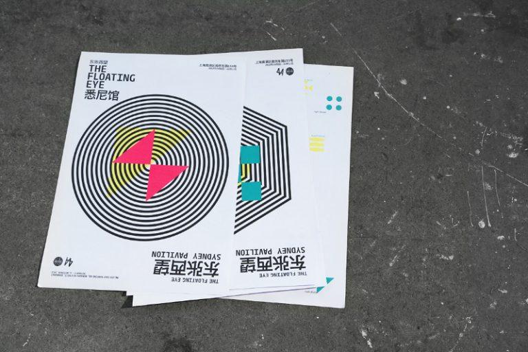 Jason Little: Shanghai Biennale