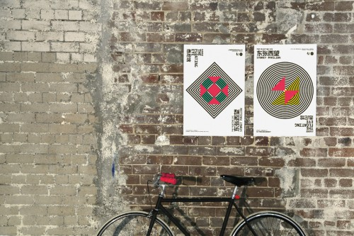 003 - Jason Little - Shanghai Biennale
