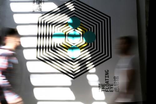 007 - Jason Little - Shanghai Biennale