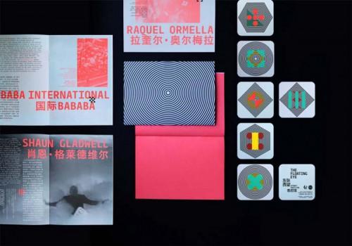 010 - Jason Little - Shanghai Biennale