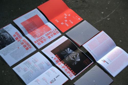 011 - Jason Little - Shanghai Biennale