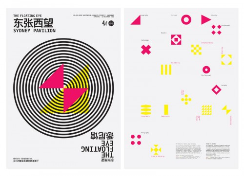 013 - Jason Little - Shanghai Biennale