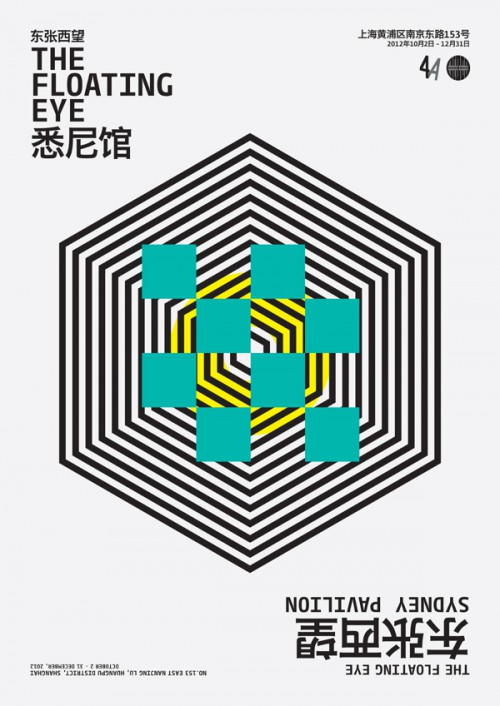 014 - Jason Little - Shanghai Biennale