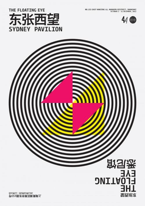 015 - Jason Little - Shanghai Biennale
