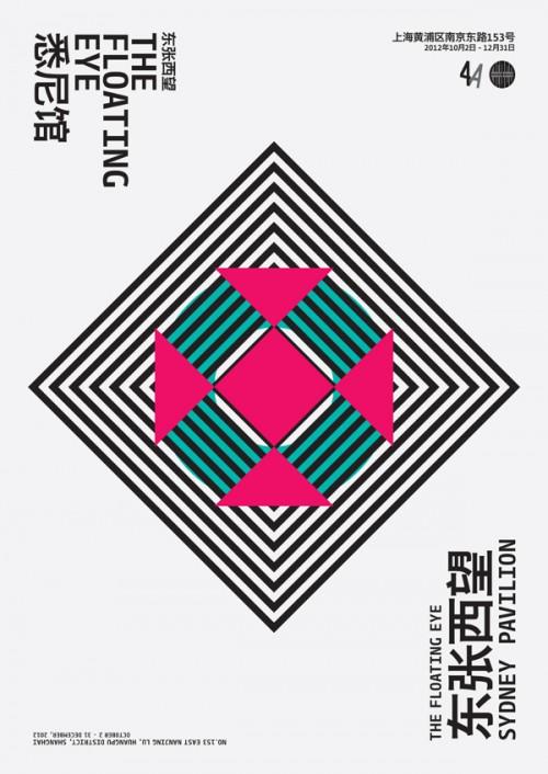 016 - Jason Little - Shanghai Biennale