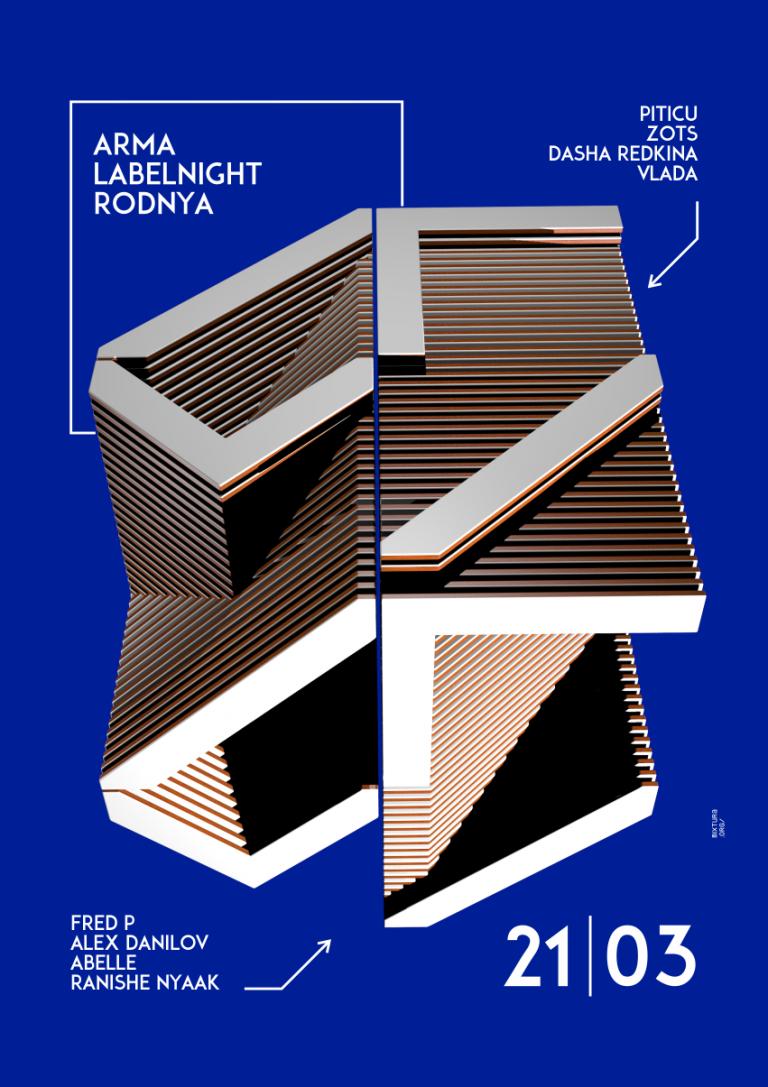Andrei Donine: Arma Labelnight