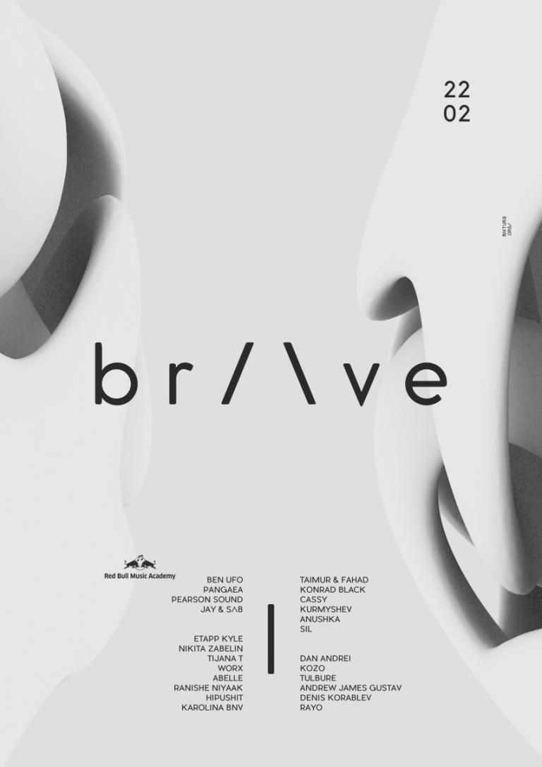 Andrei Donine: Brave