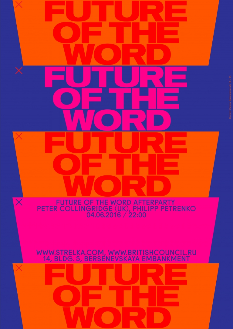 Anna Kulachek: Future of the word
