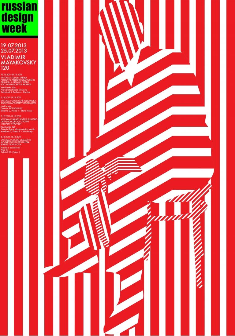 Anna Kulachek: Rodchenko Fest 2013