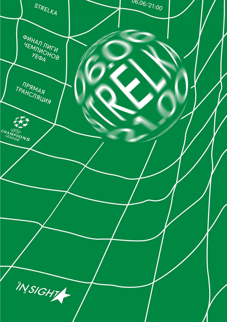Anna Kulachek: UEFA Champions League at Strelka Institute