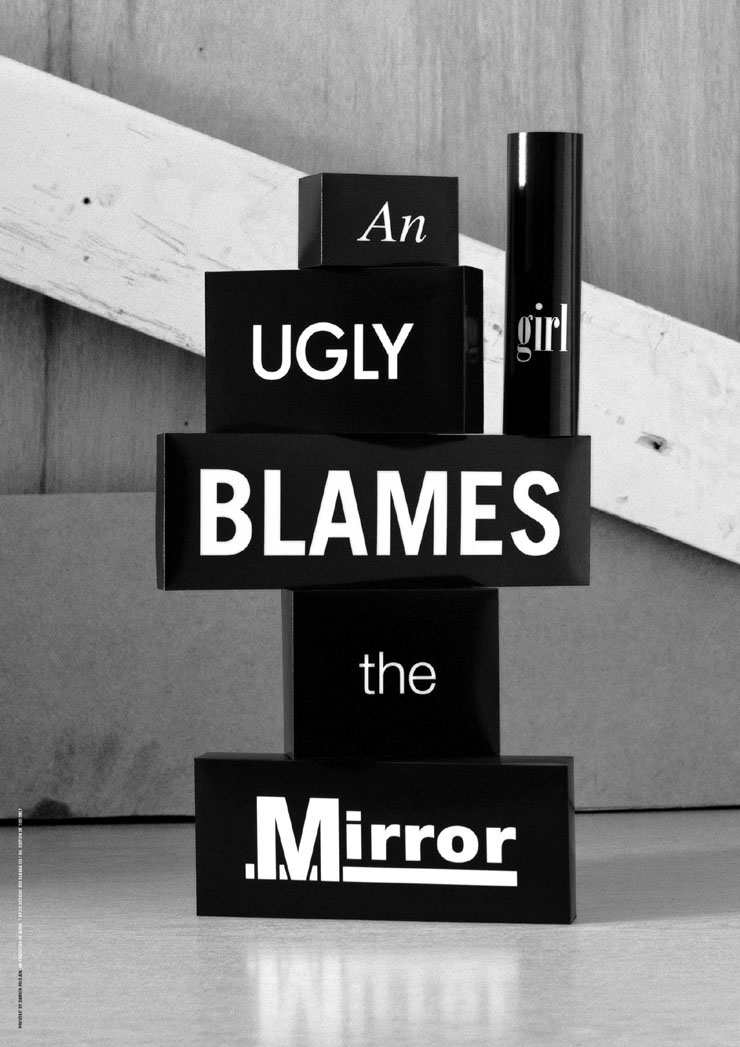 Damien Poulain: An Ugly Girl Blames The Mirror