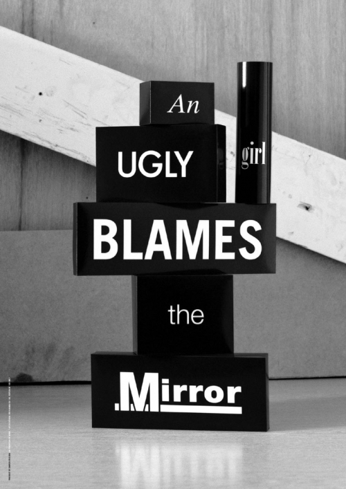Damien-Poulain-An-Ugly-Girl-Blames-The-Mirror