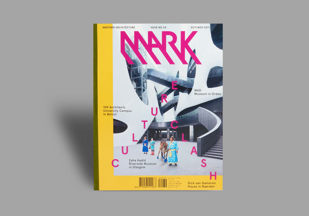 Main Studio: Mark Magazine