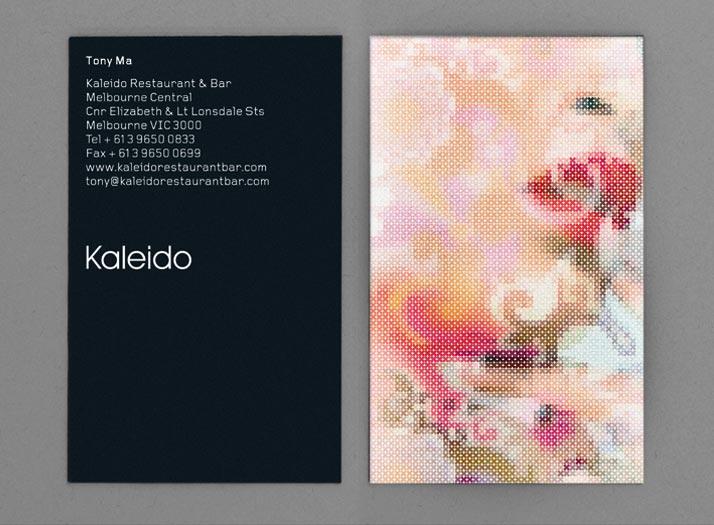 Modern Publicity: Kaleido