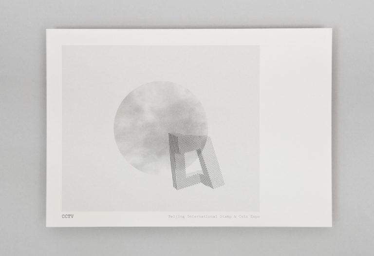 Neue: Norway Post