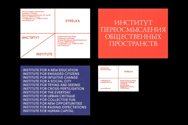 OK-RM: Strelka Institute