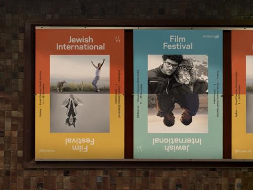 Round - Jewish Film Festival Identity 004