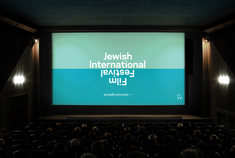 Round: Jewish Film Festival Identity | Sgustok Design
