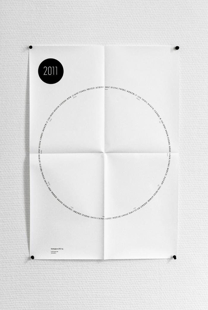Saccade: Round Calendar