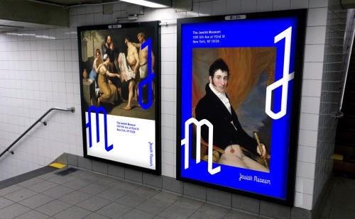 Sagmeister & Walsh - Jewish Museum Identity 1
