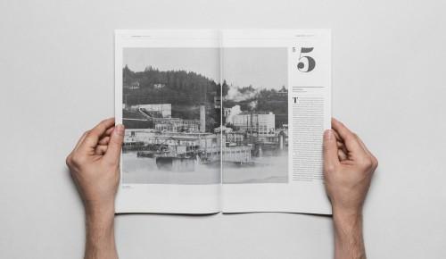 Socio Design - The Iceberg 6