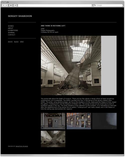 Sgustok Studio: Sergey Shabohin / shabohin.com